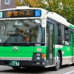 Como pegar ônibus no Japão