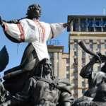 O FMI conduziu a Ucrânia à armadilha da dívida