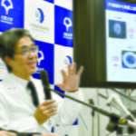 Equipe da Universidade de Osaka realiza o primeiro transplante iPS do mundo para doenças da córnea