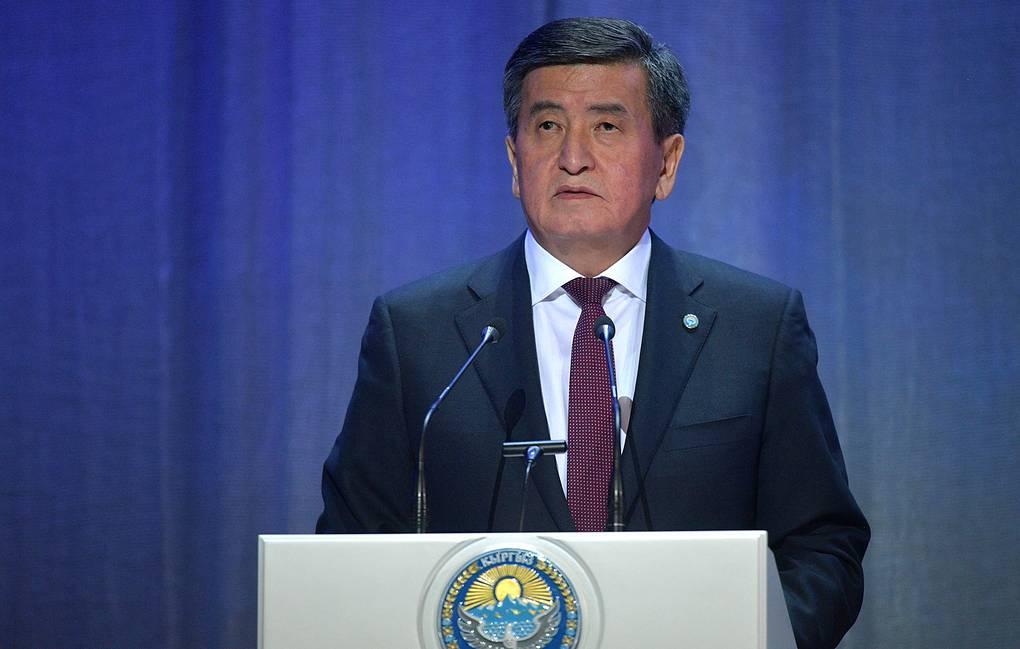 quirquistão